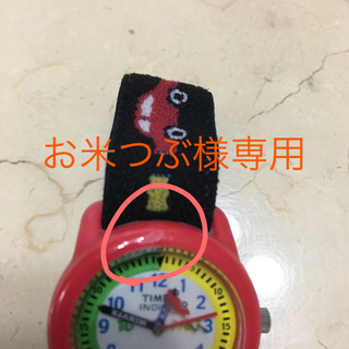 タイメックス(TIMEX)の幼児用腕時計 電池切れ(腕時計)