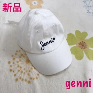 ジェニィ(JENNI)の新品 タグ付き シスタージェニー 帽子 54 55 56 キャップ ジェニー (帽子)