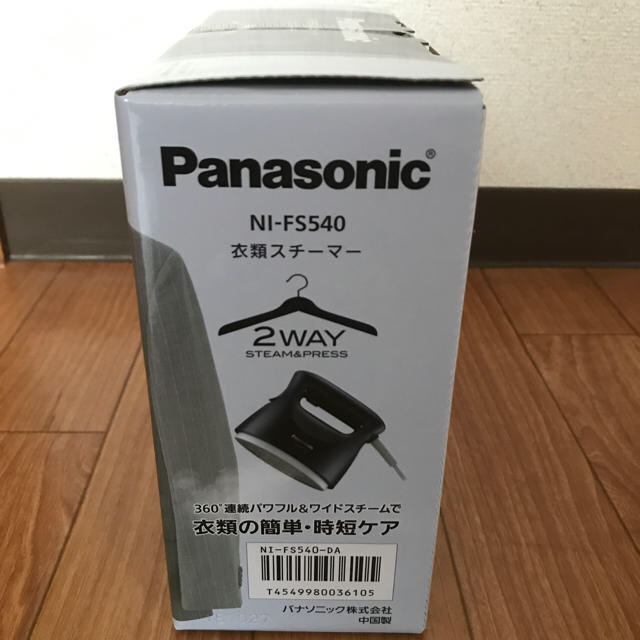 Panasonic(パナソニック)のPanasonic 新品 衣類スチーマー スマホ/家電/カメラの生活家電(アイロン)の商品写真