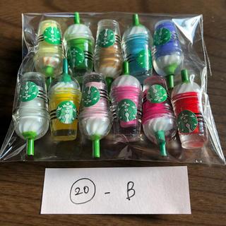 スターバックスコーヒー(Starbucks Coffee)の☆不良品セット20-B☆スタバフラペチーノのミニチュアデコパーツ♡11個セット(各種パーツ)