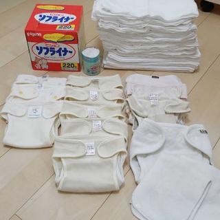 アカチャンホンポ(アカチャンホンポ)の布オムツ・カバーまとめ売り(布おむつ)