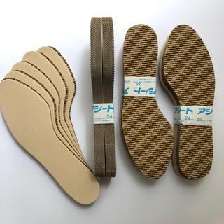 【アシート・コバシ】アシート Oタイプ 24cm(その他)
