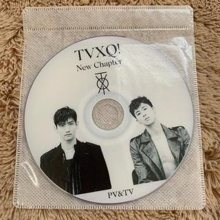 トウホウシンキ(東方神起)の東方神起 DVD PV&TV(K-POP/アジア)