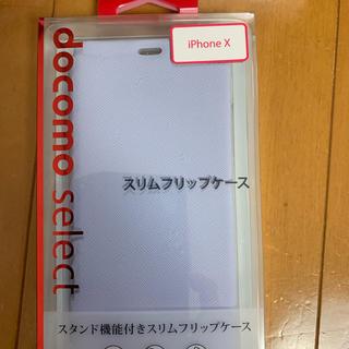 7ed580353d エヌティティドコモ iPhoneケースの通販 41点 | NTTdocomoのスマホ/家電 ...
