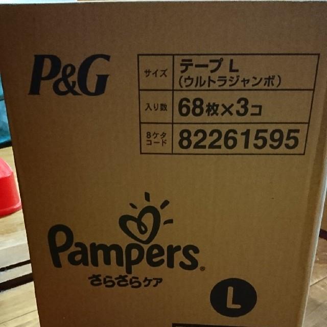 P&G(ピーアンドジー)のパンパース L テープタイプ キッズ/ベビー/マタニティのおむつ/トイレ用品(ベビー紙おむつ)の商品写真