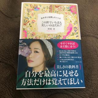 神崎恵  新刊(その他)