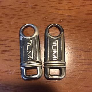 トゥミ(TUMI)の【TUMI】ファスナータブ 2個セット(ビジネスバッグ)