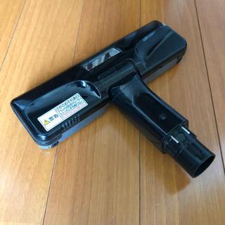 パナソニック(Panasonic)のPanasonic 掃除機 MC-SR10-J-CK ヘッドノズル(掃除機)