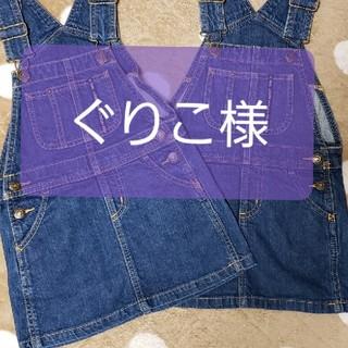ブリーズ(BREEZE)のBREEZE デニムサロペットスカート2枚(スカート)