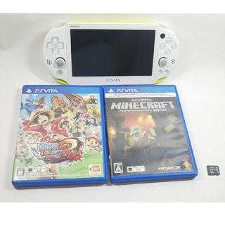 PlayStation®Vita(PCH-2000シリーズ) ライムグリーン(携帯用ゲーム本体)