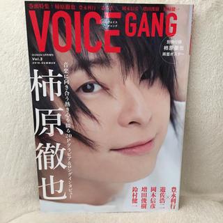 VOICE GANG 2018 summer