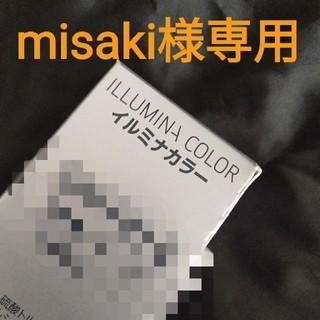 misaki様専用 イルミナカラー(カラーリング剤)