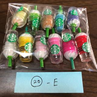 スターバックスコーヒー(Starbucks Coffee)の☆不良品セット20-E☆スタバフラペチーノのミニチュアデコパーツ♡11個セット(各種パーツ)