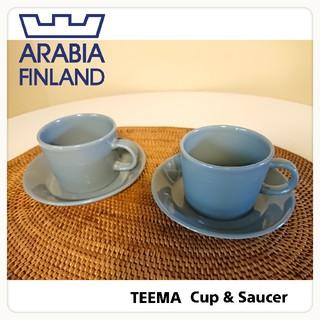 アラビア(ARABIA)の【未使用】ARABIA/アラビア/TEEMA/ティーマ/C&S/ダークグレー  (グラス/カップ)