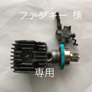 タミヤエンジン(ホビーラジコン)