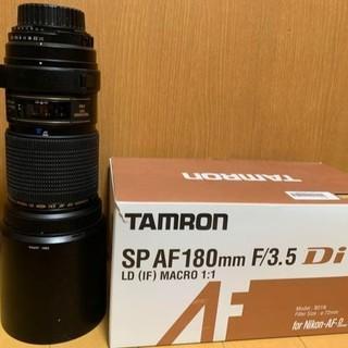 タムロン(TAMRON)のTAMRON 180mm f3.5(Fマウント)(レンズ(単焦点))
