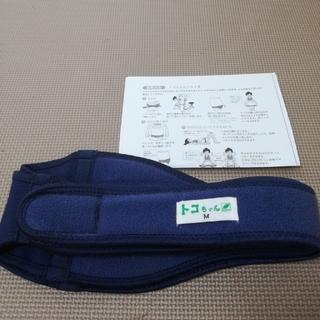 トコちゃんベルト2 M 説明書付(マタニティウェア)