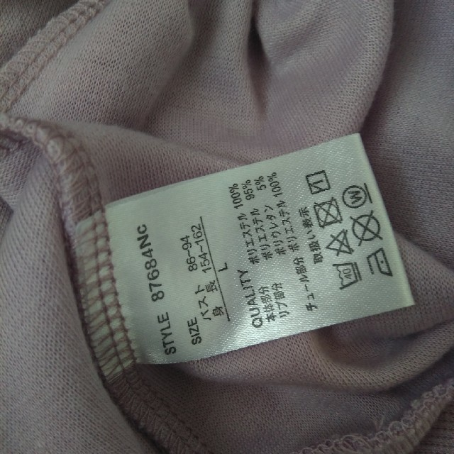 しまむら(シマムラ)のゆるトップス ラベンダー ハート L レディースのトップス(カットソー(半袖/袖なし))の商品写真