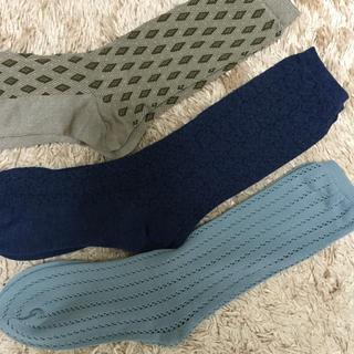 靴下3足セット♡かなさま(ソックス)