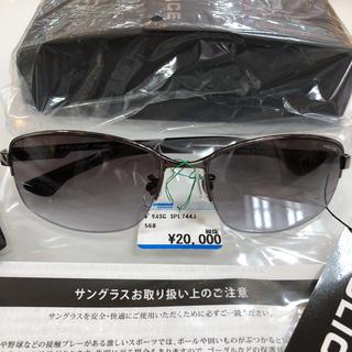 ポリス(POLICE)のPOLICE ポリス サングラス 正規品 SPL744J 568 新品 未使用(サングラス/メガネ)