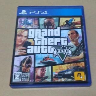 PlayStation4 - ps4 gta5