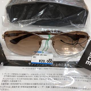 ポリス(POLICE)のPOLICE ポリス サングラス 正規品 SPL744J 8FF 新品 未使用(サングラス/メガネ)