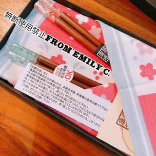 【置地廣場】 夫婦箸 夫婦セット お箸セット ランチクロスさくら 桜 🌸(カトラリー/箸)