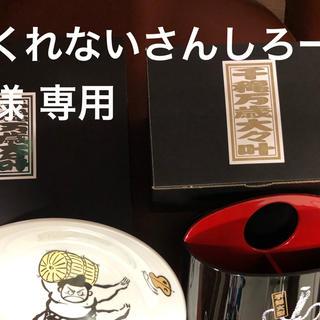 三月大相撲 記念品(相撲/武道)