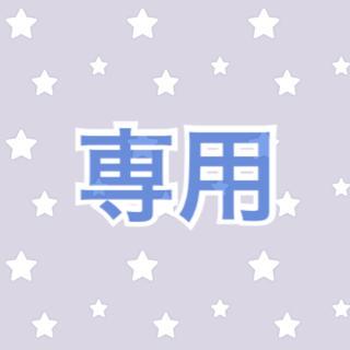【専用】LOLサプライズ  ユニコーンとアイマスクセット(ファッション雑貨)