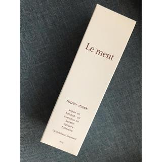 Le ment /ルメント  リペアマスク(トリートメント)