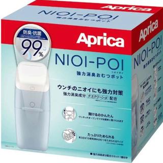 アップリカ(Aprica)のAprica (紙おむつ用ゴミ箱)