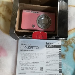 カシオ(CASIO)のEXILIM EX-ZR70(コンパクトデジタルカメラ)