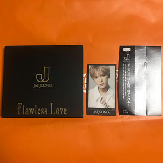 ジェイワイジェイ(JYJ)のジェジュン ソロ アルバム Flawlss love(K-POP/アジア)