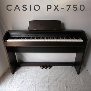 カシオ(CASIO)の【電子ピアノ】PX-750/2013年製(電子ピアノ)