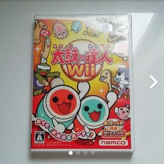 ウィー(Wii)の太鼓の達人Wii(家庭用ゲームソフト)