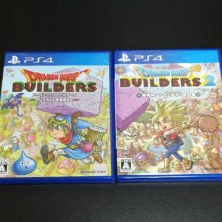 【PS4】ドラゴンクエスト ビルダーズ 1&2セット(家庭用ゲームソフト)