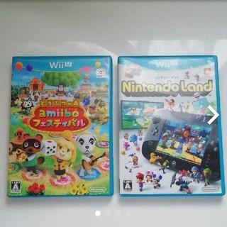 ウィーユー(Wii U)のWii U ソフト 2本セット(家庭用ゲームソフト)