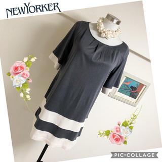 ニューヨーカー(NEWYORKER)のニューヨーカーのチュニック(M)(チュニック)