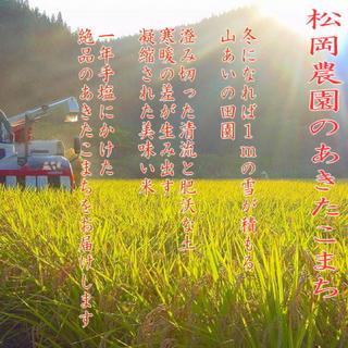 mm 様 専用出品 玄米25キロ(送料込)(米/穀物)