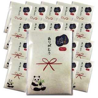 プチギフト「ありがとう」しじみスープ2包入×20個パック af00020(その他)