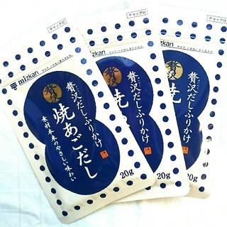 ふりかけ 3袋(その他)