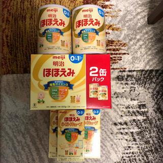 メイジ(明治)の明治 ほほえみ 粉ミルク 4缶 おまけ付き(その他)
