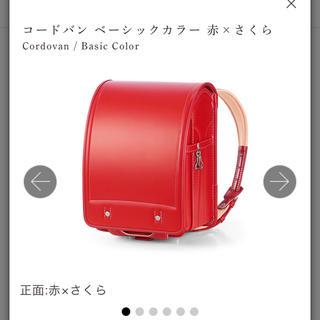 ツチヤカバンセイゾウジョ(土屋鞄製造所)の土屋鞄 コードバン 赤×さくら(ランドセル)