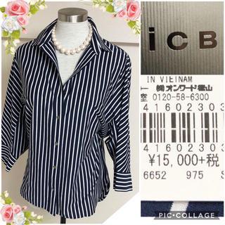 アイシービー(ICB)のICB(アイシービー)の新品15,000円ストライプシャツ(シャツ/ブラウス(長袖/七分))