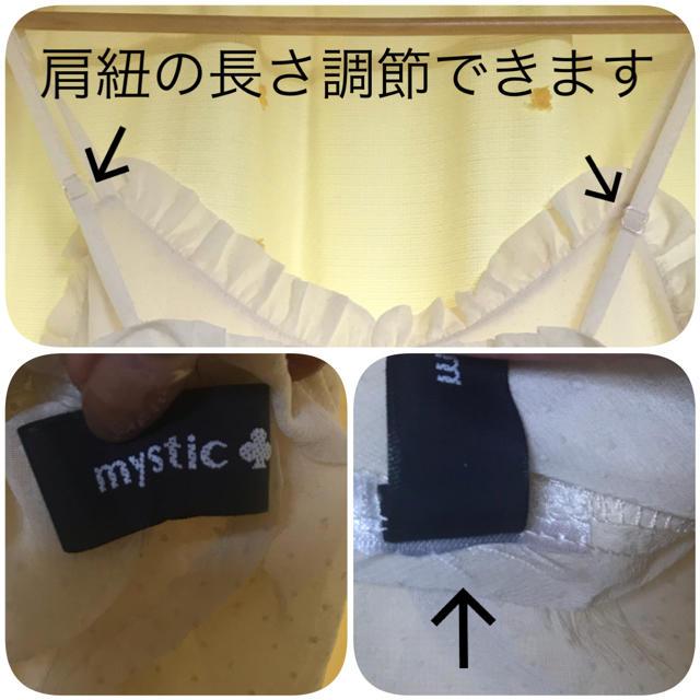 mystic(ミスティック)のmystic ワンピース レディースのワンピース(ひざ丈ワンピース)の商品写真