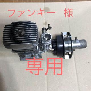 ラジコンエンジン(ホビーラジコン)