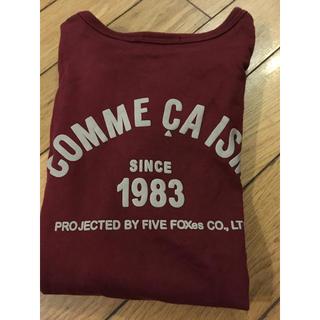 コムサイズム(COMME CA ISM)のコムサイズム長袖Tシャツえんじ色130cm(Tシャツ/カットソー)
