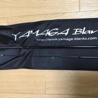 ヤマガブランクス 83tz long cast(ロッド)