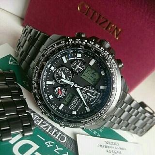 シチズン(CITIZEN)のシチズン プロマスター 電波 エコドライブ デジアナ スカイナビホーク チタン(腕時計(アナログ))