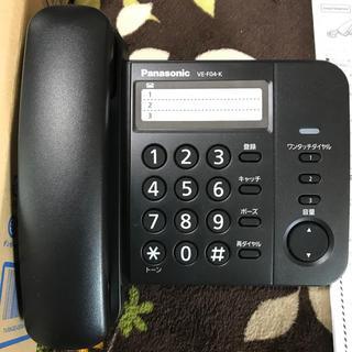 パナソニック(Panasonic)の電話機 Panasonic (その他 )